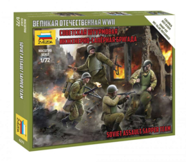 Zvezda | 6271 | Soviet Assault sapper team | 1:72
