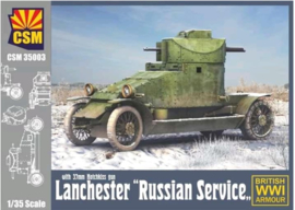 """CopperStateModels 