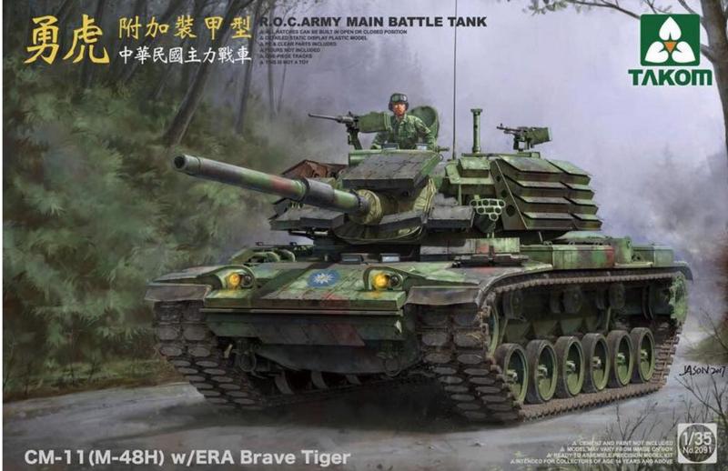 Takom   2091   CM-11 (M-48H) w.ERA Brave Tiger   1:35