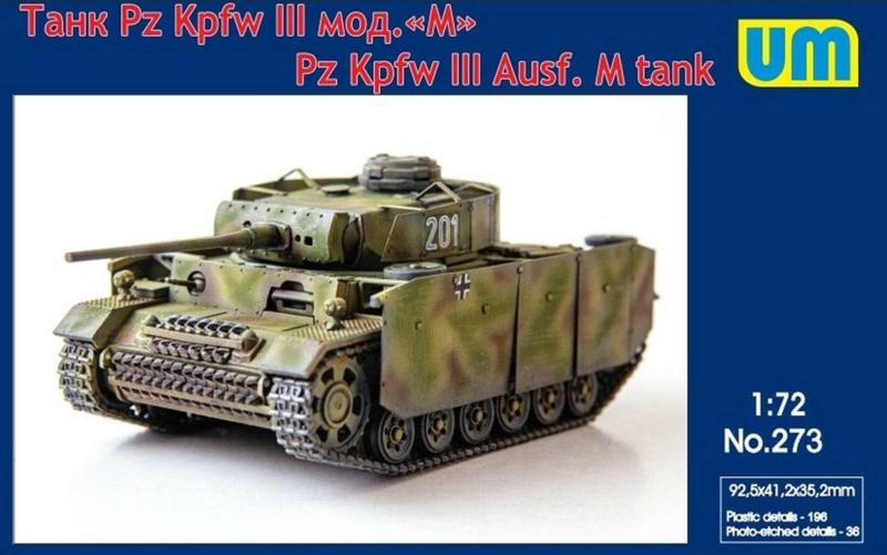Pz Kpfw III Ausf.M