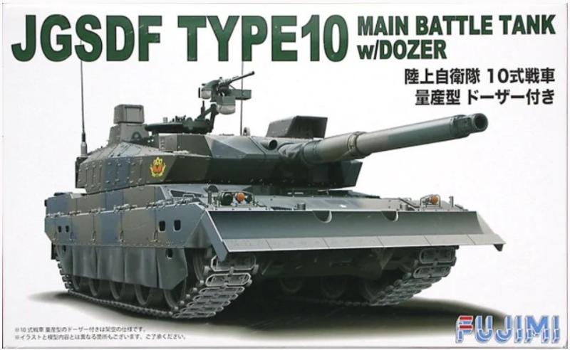 Fujimi   72244   JGSDF TYPE 10 TANK PRODUCTION MODEL   1:72