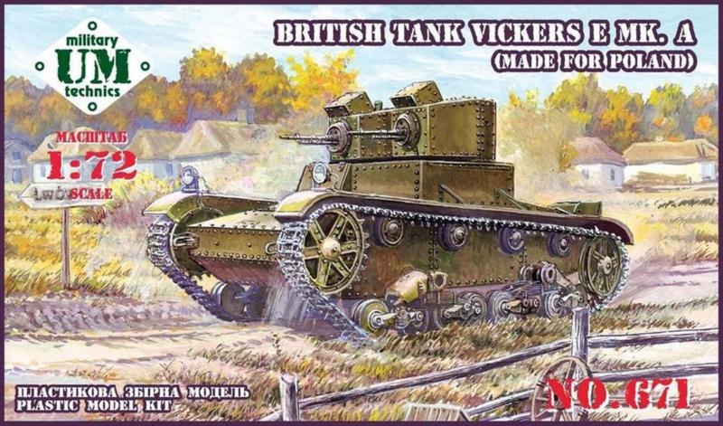 Vickers E Mk. A - (Made for Poland)