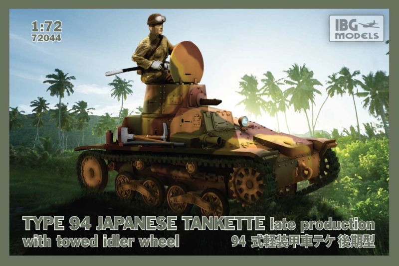 Type 94 Tankette with towed idler wheel - late production