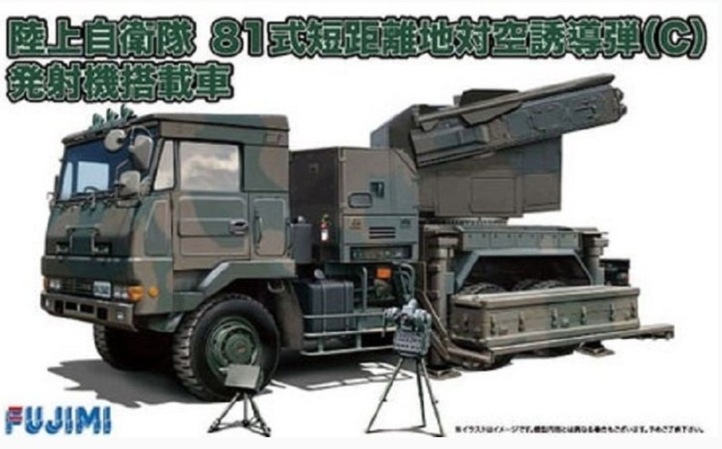 Fujimi | 72290 | JGSDF TYPE 81 SHORT DISTANCE SURFACE MISSILE | 1:72
