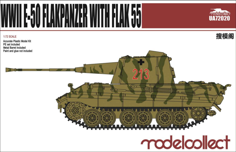 E-50 Flakpanzer with twin Flak 55