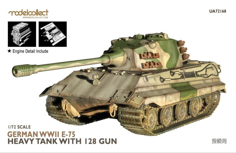E-75 with 128cm gun wich engine