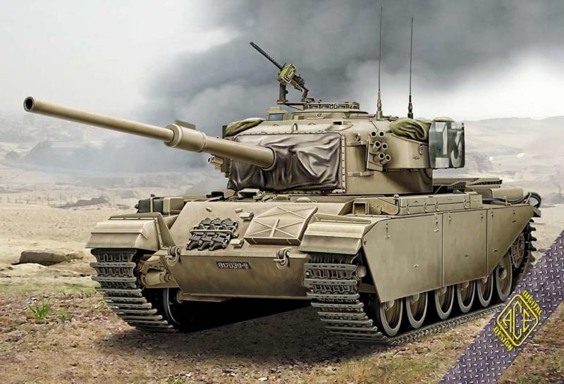 IDF Centurion Shot Meteor MK.3/5