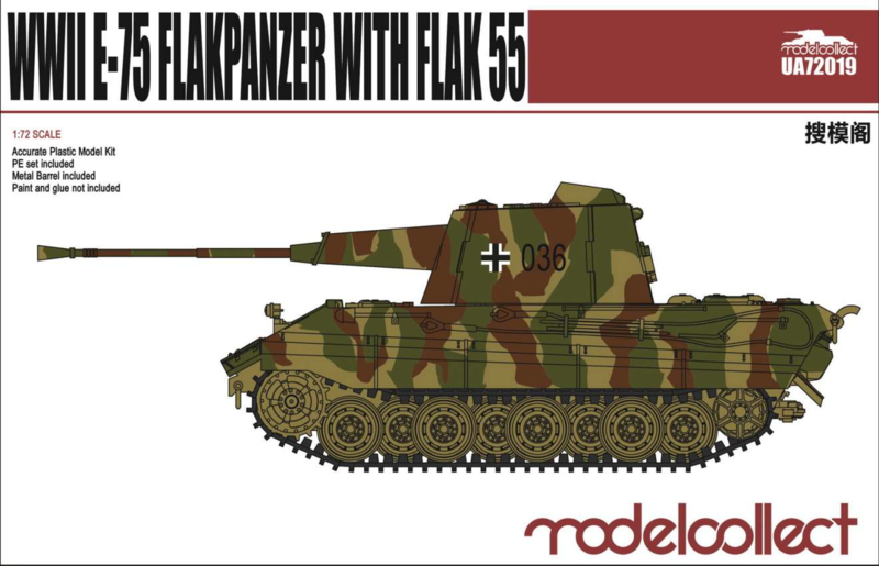 E-75 Flakpanzer with twin Flak 55