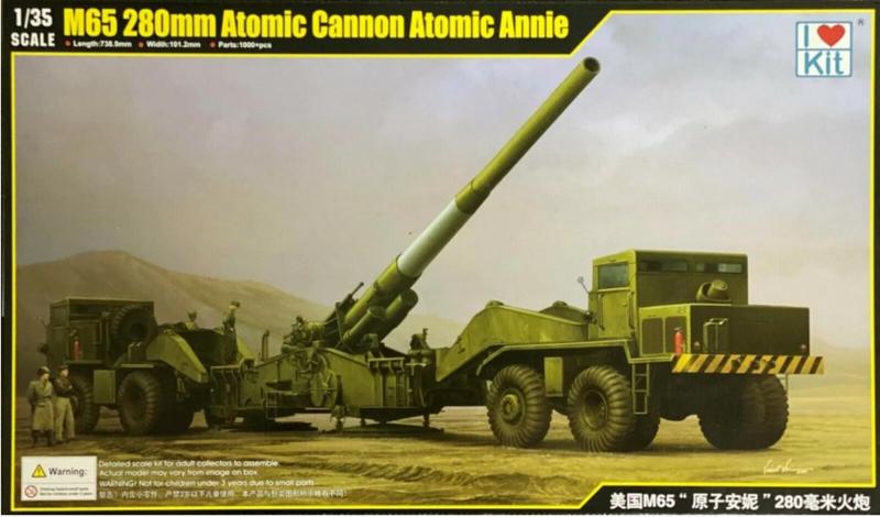 I Love Kit | 63522 | M65 280mm ATOMIC CANNON ATOMIC ANNIE | 1:35
