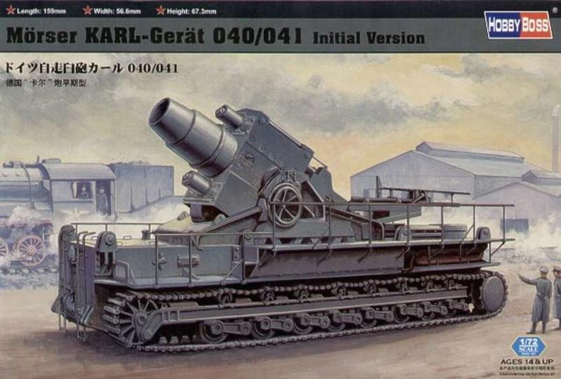 Morser Karl-Gerat 040/041 (Initial Version)
