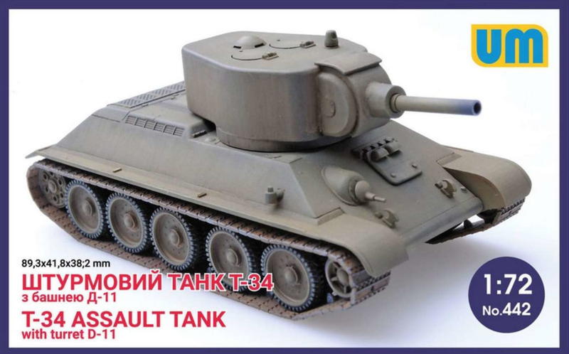 T-34 Assault Tank with Turret D-11
