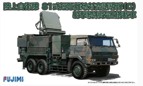 Fujimi | 72291 | JGSDF Type 81 SAM (C) Fire Control Systems Vehicle | 1:72