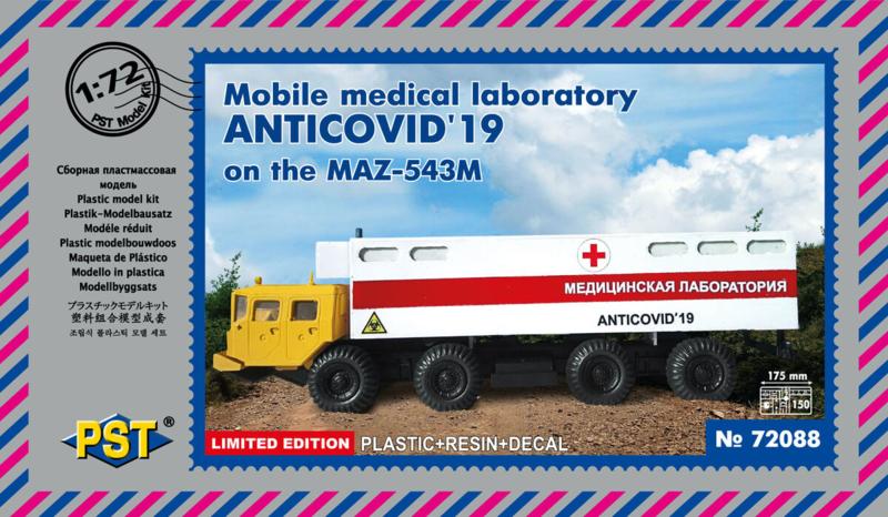 PST   72088   Mobile Medical Laboratory ANTICOVID'19 on MAZ-543M   1:72