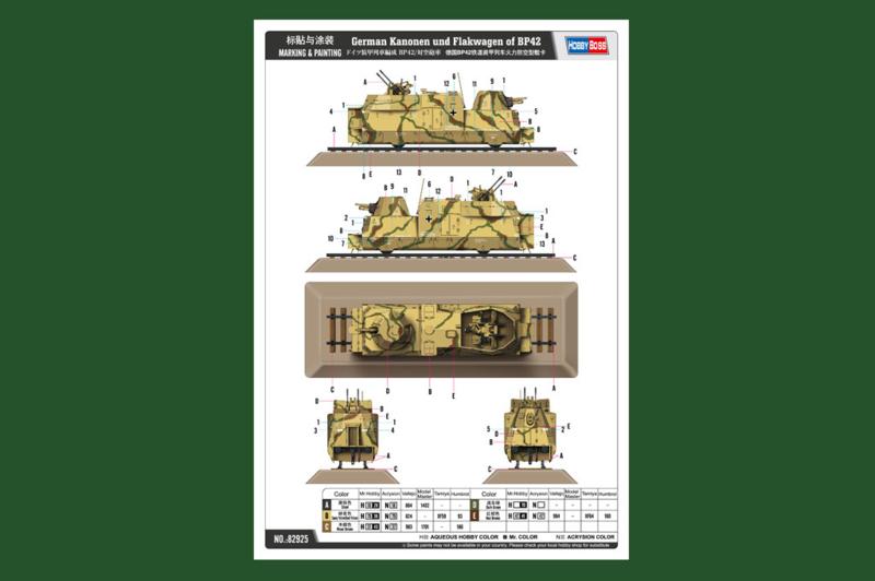 Hobbyboss | 82925 | Kanonen und flakwagen auf BP42 | 1:72