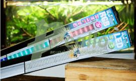 JBL Led Solar Effect RGB 15 watt 85-110 cm