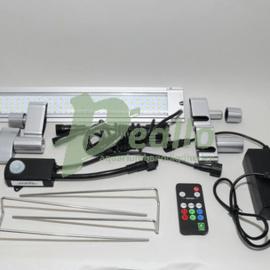 JBL LED Solar Natur 37watt  75-100cm