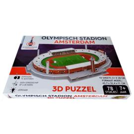 Ajax 3D puzzel