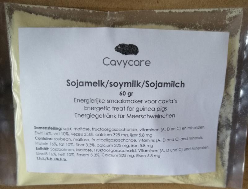 Sojamilchpulver (60 gramm)