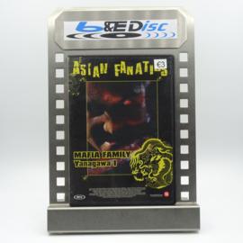 Asian Fanatics - Mafia Family Yanagawa I (DVD)