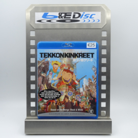 Tekkonkinkreet (Blu-ray)