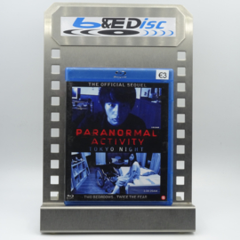 Paranormal Activity: Tokyo Night (Blu-ray)