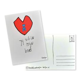 Kunst kaart | Jij zit in mijn hart | BG