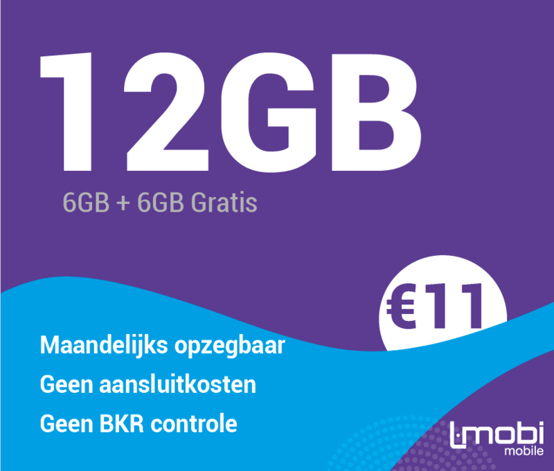 Sim only 12 GB