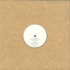 Marco Bailey - Flight 4 The Oppressed EP - M19 | MATERIA