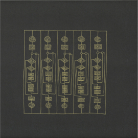 Hyenah - The Golden Cage Of Yesterday - WGVINYL56   Watergate