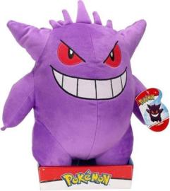 Pokémon Gengar knuffel 30 cm
