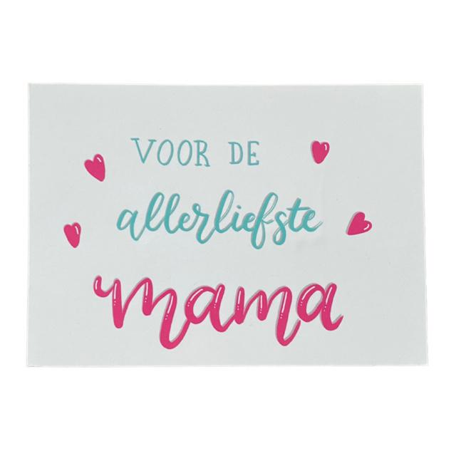 Voor mama