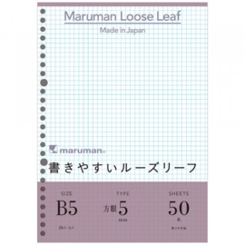 Maruman Loose Leaf Ringbandvulling - B5 - Geruit - 26 Rings - 50 Pagina's