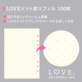A5 Love Dotted Papier