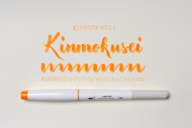 Sailor Shikiori Brush Marker  - Kinmokusei