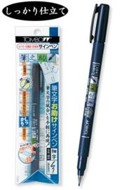 Tombow Fudenosuke Brush Pen GCD-111- Harde Punt   - Kleur Inkt : Zwart