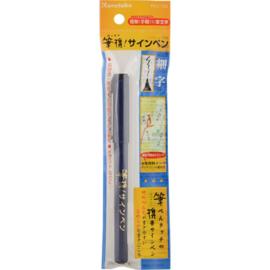 Kuretake Pocket Brush Pen - Fine  -  PK2-10S