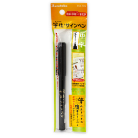 Kuretake Pocket Brush Pen - Medium -  PK3-10S