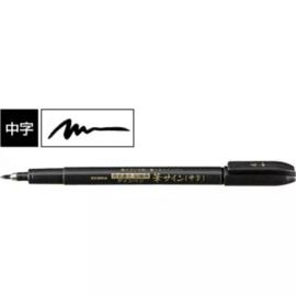 Zebra Pocket Brush / Kalligrafie Pen - Medium  - Zwart  | WF3