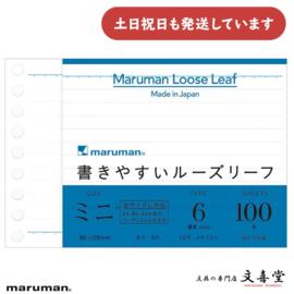 Maruman Loose Leaf Paper - Mini B7, 3