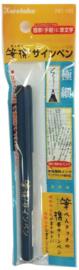 Kuretake Pocket Brush Pen - ExtraFine  -  PK1-10S