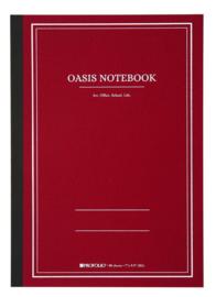 ProFolio® Oasis Notebook Brick , B5 =  17,6 x 25cm