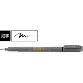 Zebra Pocket Brush / Kalligrafie Pen - Fijn  - Zwart  | WF1