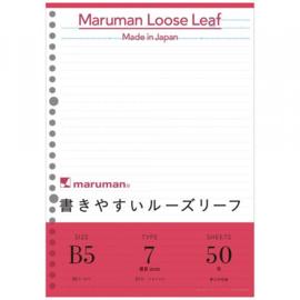 Maruman Loose Leaf Ringbandvullingen