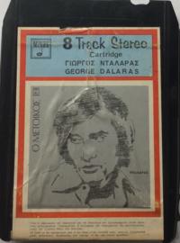 George Dalaras - Γιώργος Νταλάρας – Ο Μέτοικος - Minos 8XMS 3030