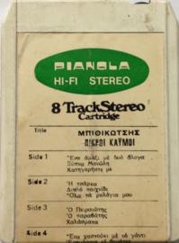 Mikri Kaimi  Grigoris Bithikotsis - Pianola 8-track