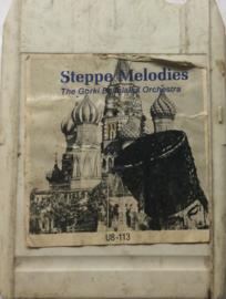 The Gorki Ballalaika Orchestra -Steppe Melodies -  UMC U8-113