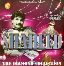 SHAHEED: THE DIAMOND COLLECTION