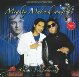 MIGHTY MUKESH SONGS BY OEMAR