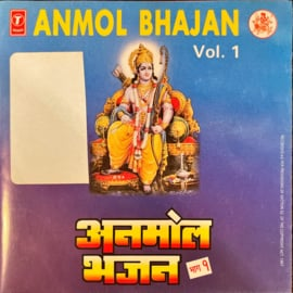 ANMOL BHAJAN V.1