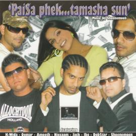 PAISA PHEK TAMASHA SUN